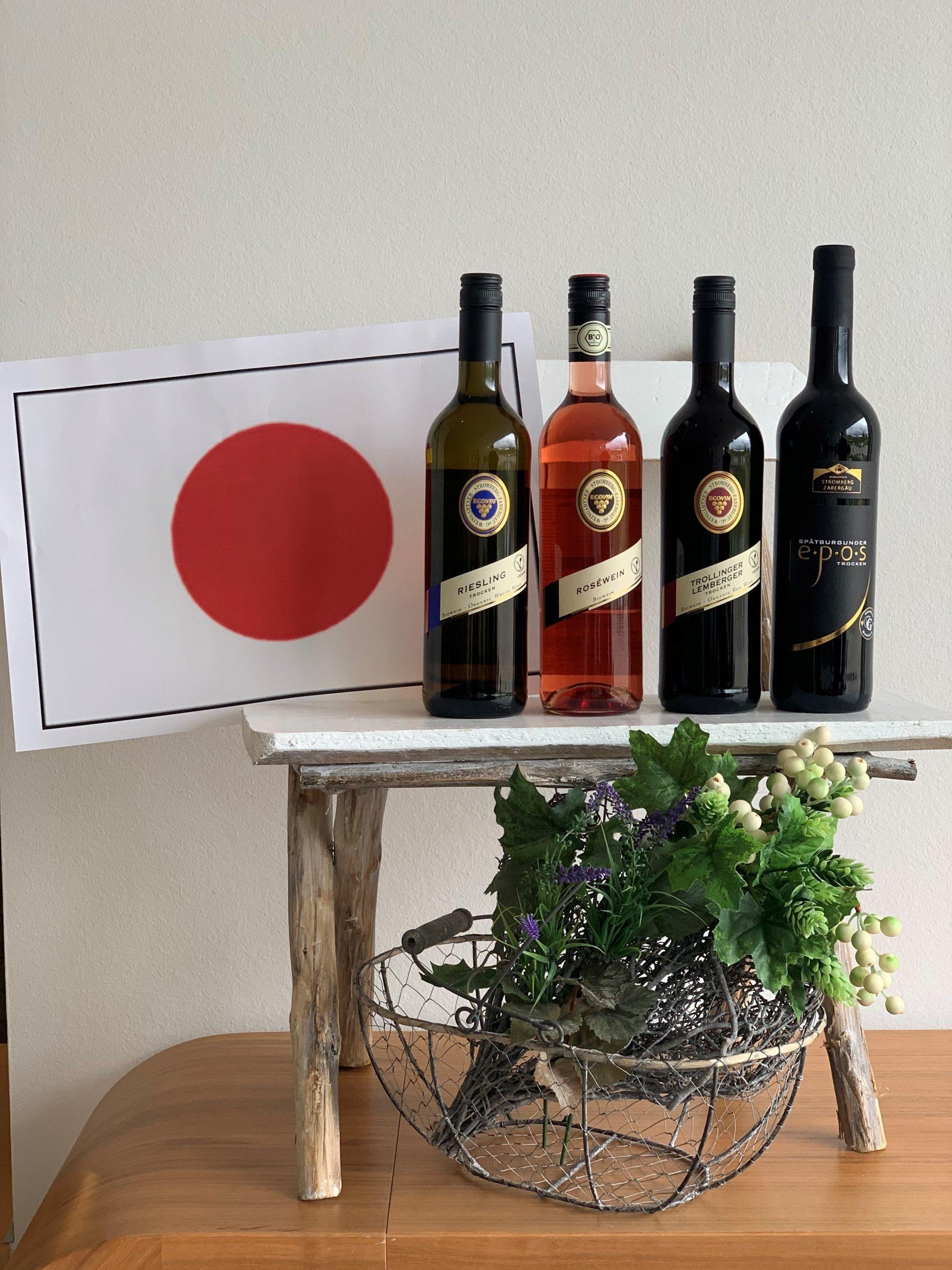 Die Weine der Weingärtner Stromberg-Zabergäu, die nach Japan exportiert werden sollen.